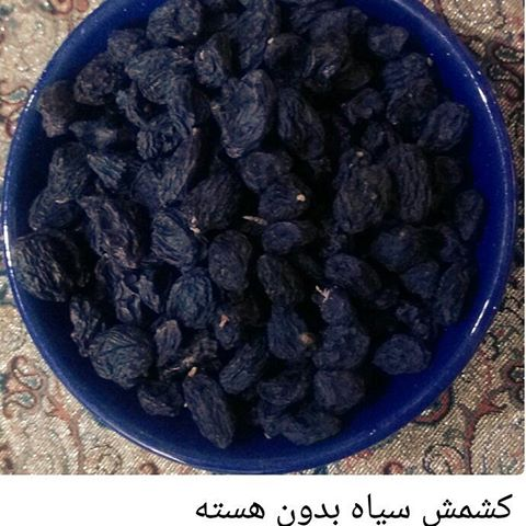 قیمت کشمش مویز سیاه