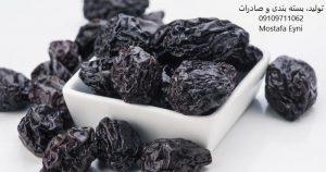 کشمش مویز سیاه
